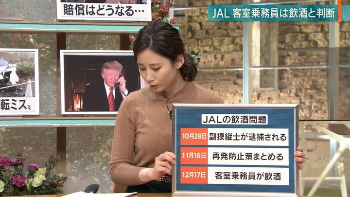 2018年12月25日森川夕貴の画像17枚目