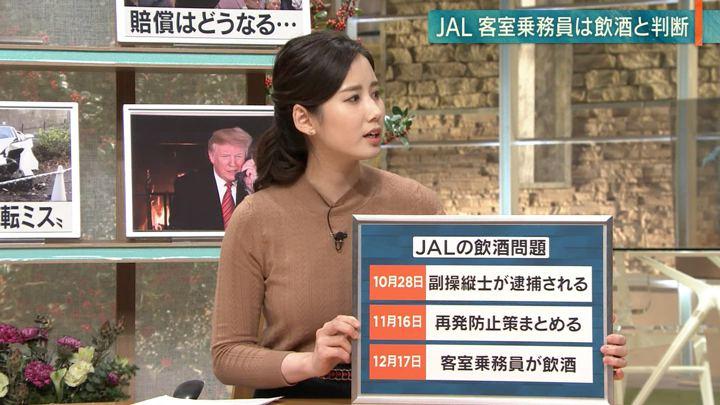 2018年12月25日森川夕貴の画像20枚目