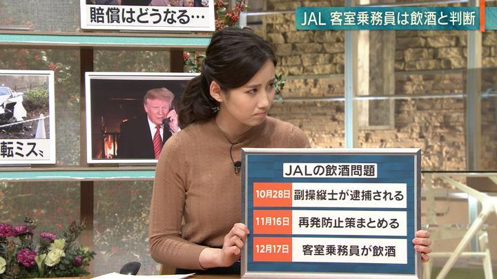 2018年12月25日森川夕貴の画像22枚目