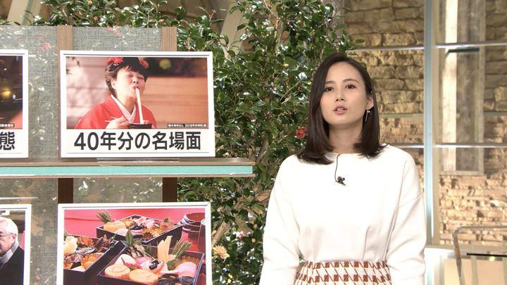 2018年12月26日森川夕貴の画像08枚目