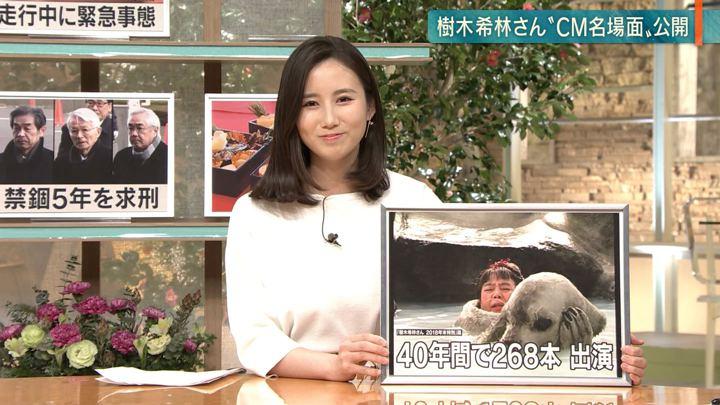 2018年12月26日森川夕貴の画像11枚目