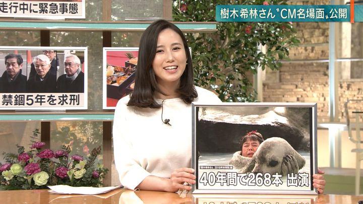 2018年12月26日森川夕貴の画像12枚目
