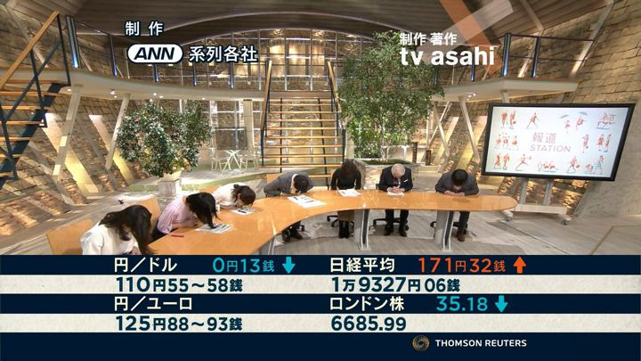 2018年12月26日森川夕貴の画像18枚目