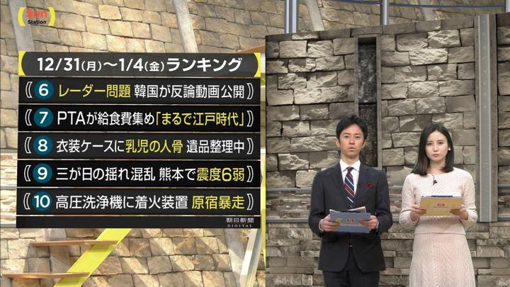2019年01月06日森川夕貴の画像05枚目