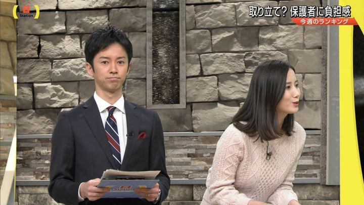 2019年01月06日森川夕貴の画像06枚目