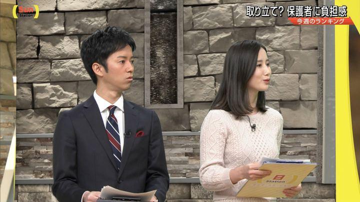 2019年01月06日森川夕貴の画像07枚目