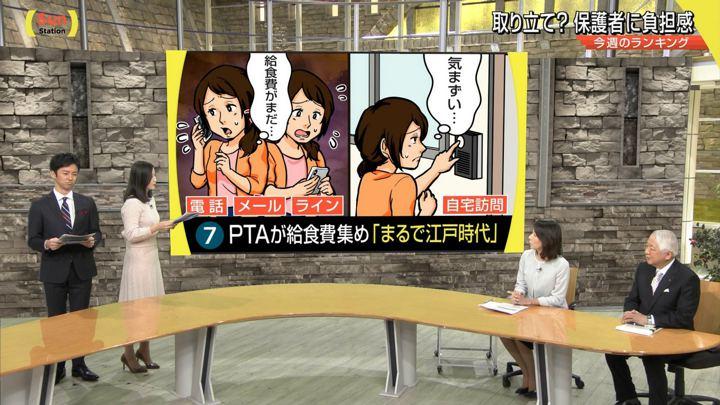 2019年01月06日森川夕貴の画像09枚目