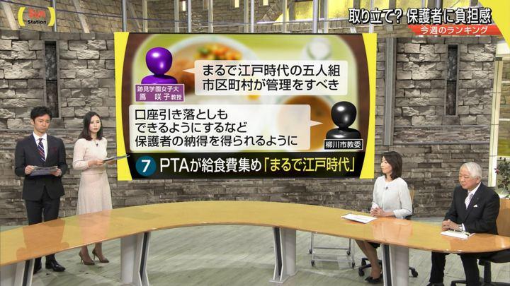 2019年01月06日森川夕貴の画像10枚目