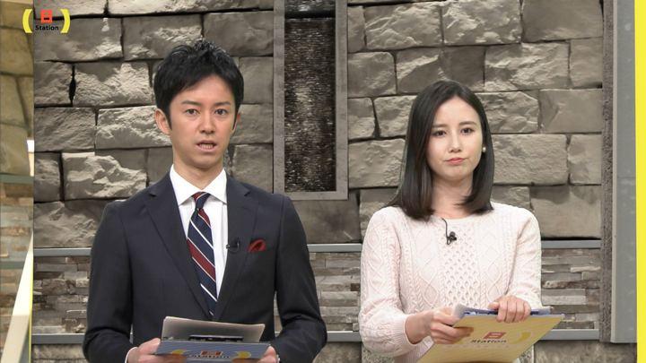 2019年01月06日森川夕貴の画像11枚目