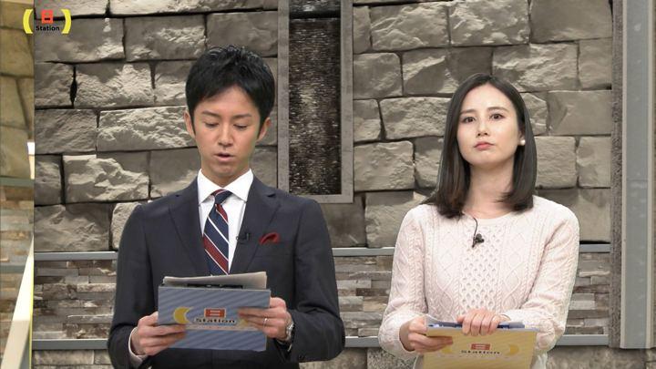 2019年01月06日森川夕貴の画像12枚目