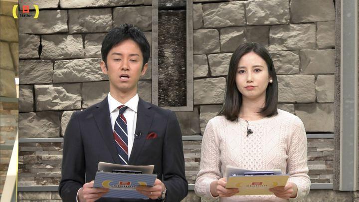 2019年01月06日森川夕貴の画像13枚目