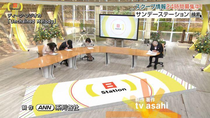 2019年01月06日森川夕貴の画像23枚目