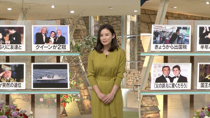 森川夕貴 報道ステーション (2019年01月07日放送 19枚)
