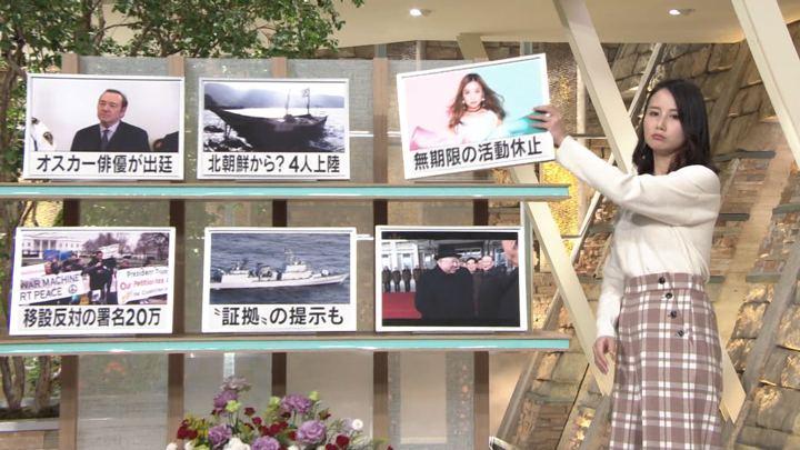 2019年01月08日森川夕貴の画像06枚目