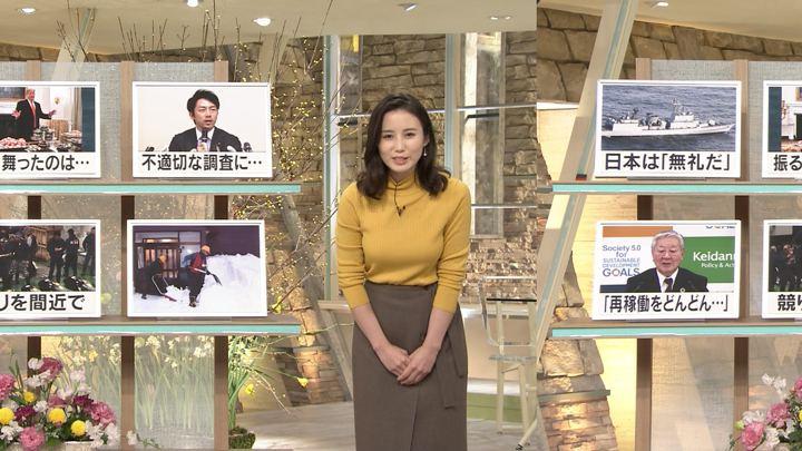 2019年01月15日森川夕貴の画像15枚目
