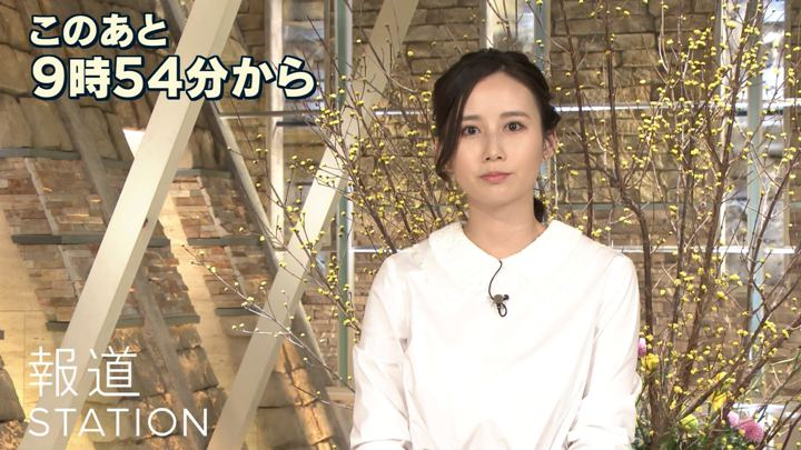 2019年01月16日森川夕貴の画像03枚目