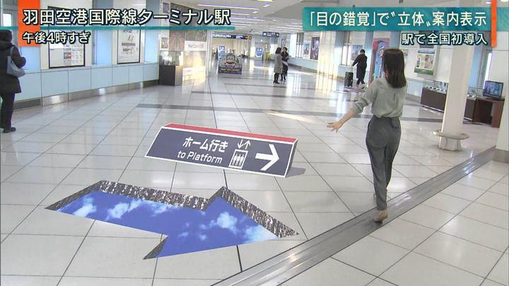 2019年01月28日森川夕貴の画像06枚目