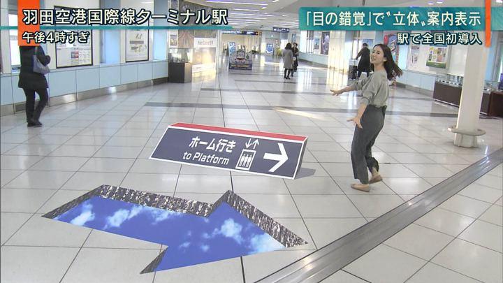 2019年01月28日森川夕貴の画像07枚目