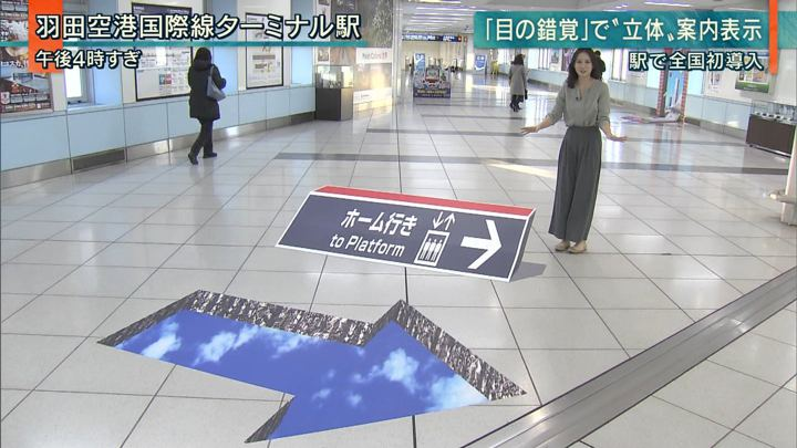 2019年01月28日森川夕貴の画像08枚目