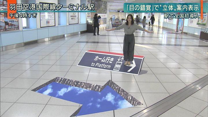 2019年01月28日森川夕貴の画像09枚目