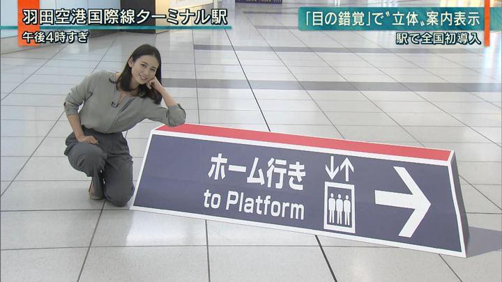 2019年01月28日森川夕貴の画像10枚目