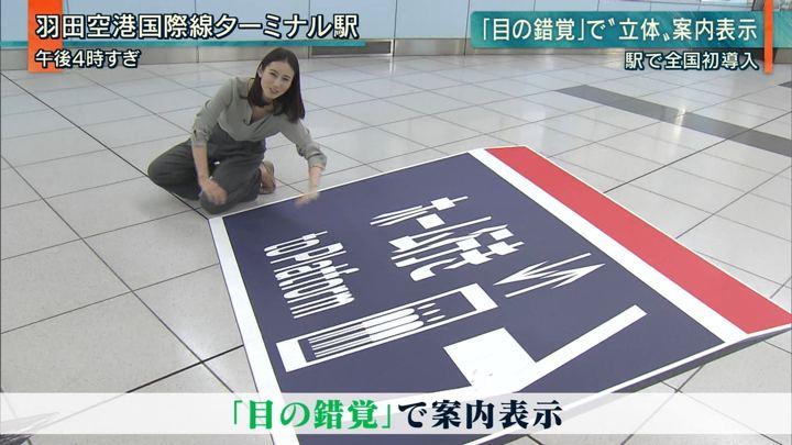 2019年01月28日森川夕貴の画像12枚目