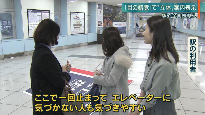 2019年01月28日森川夕貴の画像15枚目