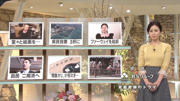 2019年01月29日森川夕貴の画像05枚目