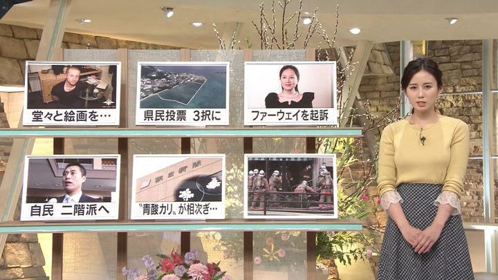 2019年01月29日森川夕貴の画像07枚目
