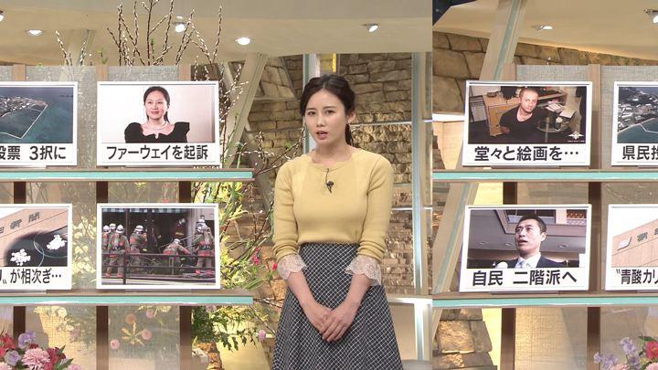 2019年01月29日森川夕貴の画像08枚目