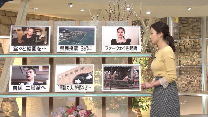 2019年01月29日森川夕貴の画像10枚目