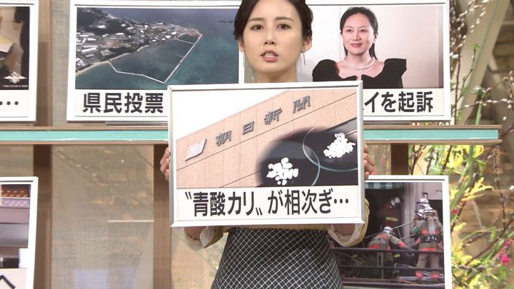 2019年01月29日森川夕貴の画像11枚目
