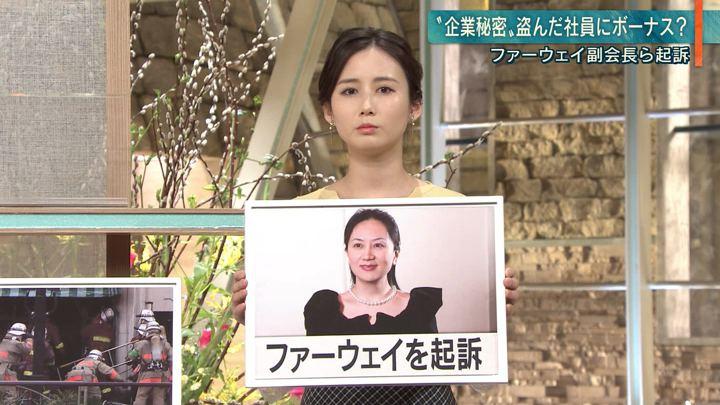 2019年01月29日森川夕貴の画像12枚目