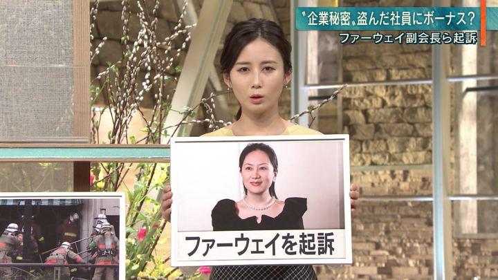 2019年01月29日森川夕貴の画像13枚目
