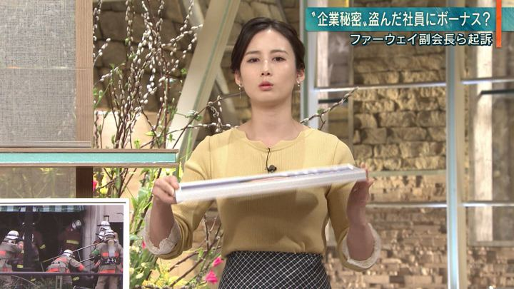 2019年01月29日森川夕貴の画像14枚目
