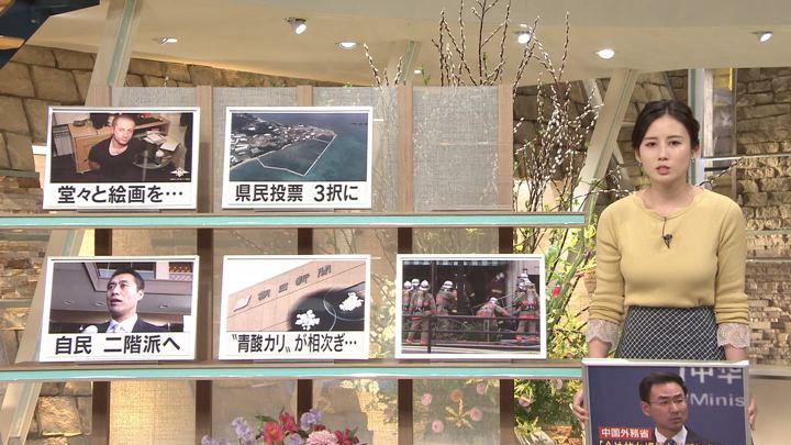 2019年01月29日森川夕貴の画像15枚目