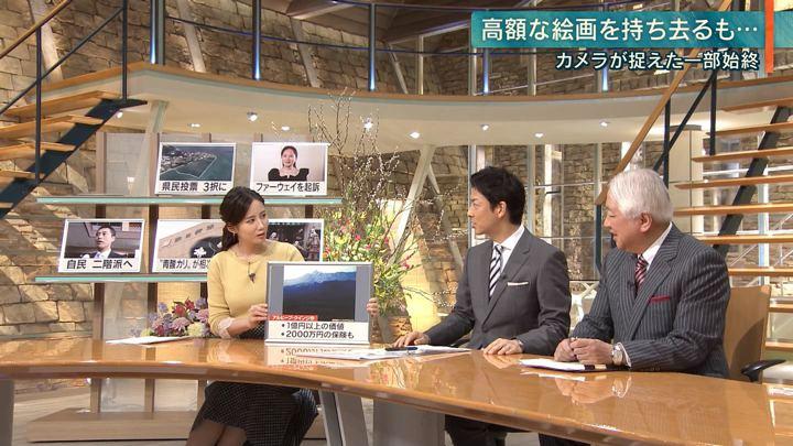 2019年01月29日森川夕貴の画像16枚目