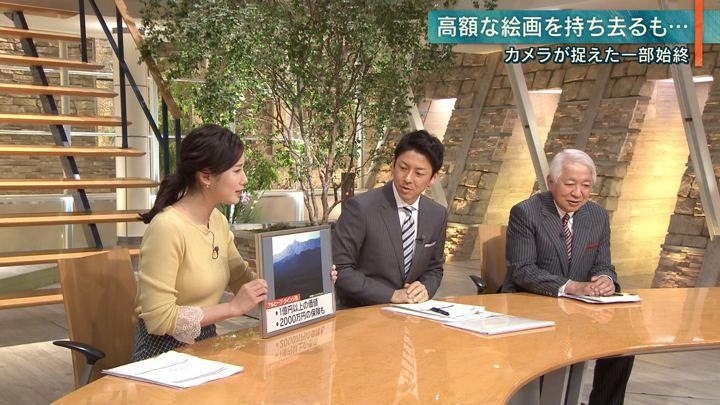 2019年01月29日森川夕貴の画像17枚目