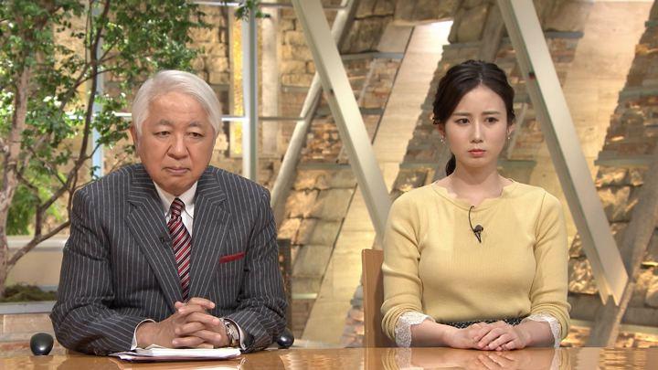 2019年01月29日森川夕貴の画像18枚目