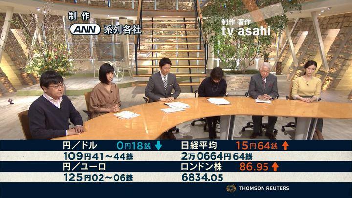 2019年01月29日森川夕貴の画像19枚目