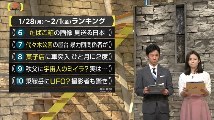 2019年02月03日森川夕貴の画像05枚目