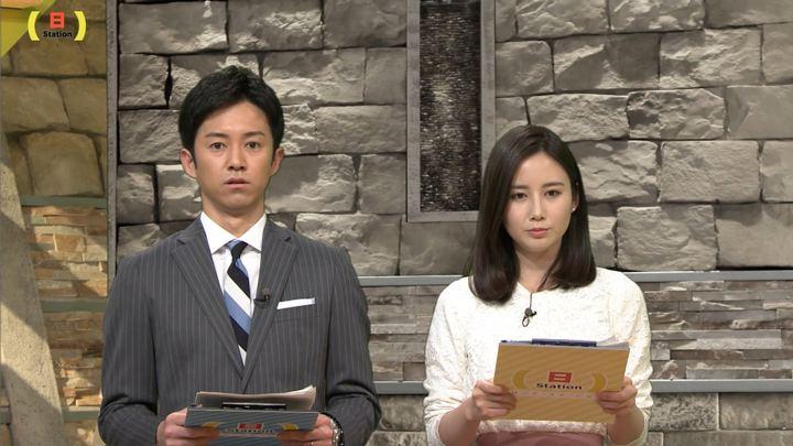 2019年02月03日森川夕貴の画像06枚目