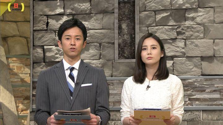 2019年02月03日森川夕貴の画像07枚目