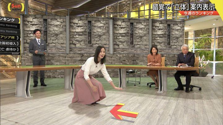2019年02月03日森川夕貴の画像13枚目
