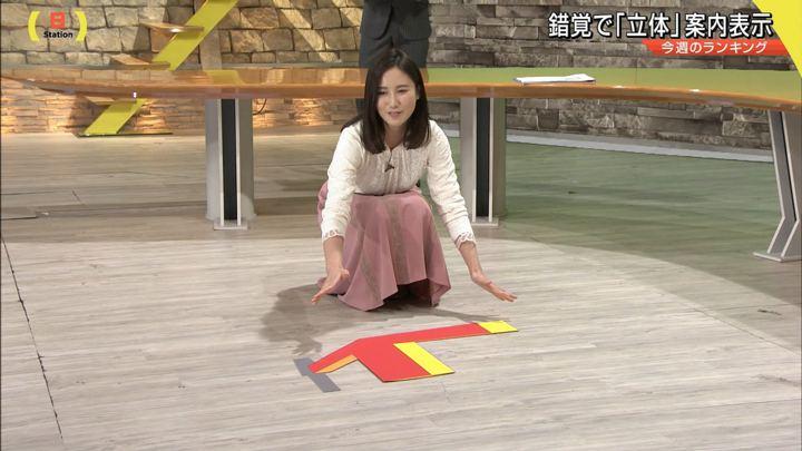 2019年02月03日森川夕貴の画像18枚目