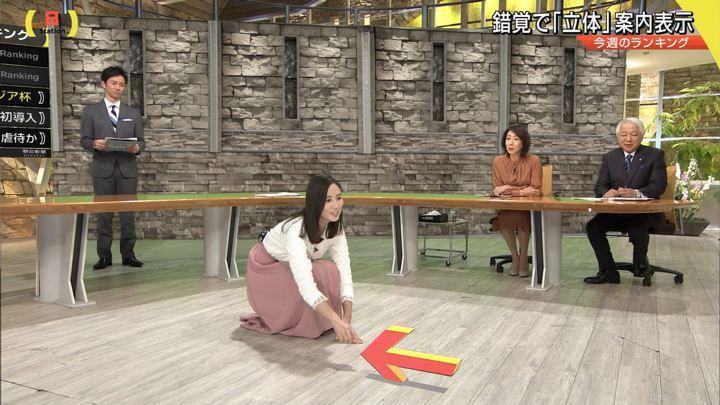 2019年02月03日森川夕貴の画像20枚目