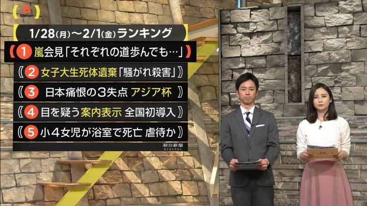 2019年02月03日森川夕貴の画像23枚目