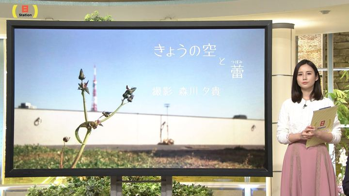 2019年02月03日森川夕貴の画像24枚目