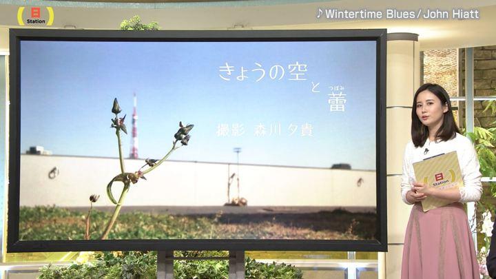2019年02月03日森川夕貴の画像25枚目