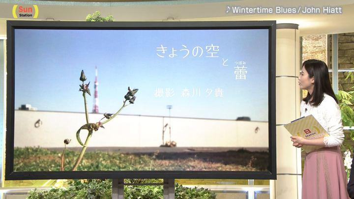 2019年02月03日森川夕貴の画像26枚目